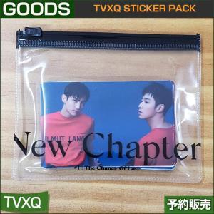 TVXQ STICKER PACK / SUM DDP ARTIUM /|shopandcafeo