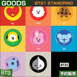 BT21 STANDRING /1次予約 shopandcafeo