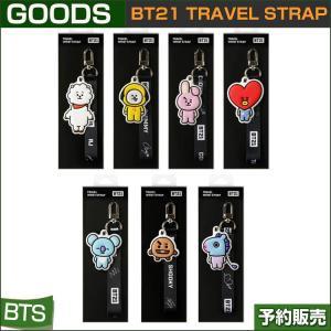 BT21 TRAVEL STRAP / 1次予約 shopandcafeo