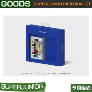 SUPERJUNIOR CARD WALLET / SUM DDP ARTIUM /1次予約|shopandcafeo