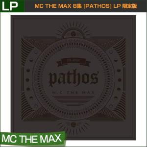 MC THE MAX 8集 [pathos] LP 限定版/1次予約|shopandcafeo