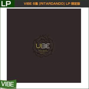 VIBE 6集 [ritardando] LP 限定版/1次予約|shopandcafeo