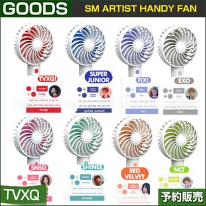 DIYステッカーメンバー選択付/SM ARTIST HANDY FAN [SHINEE/EXO/TVXQ]/1次予約|shopandcafeo