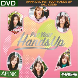 APINK DVD PUT YOUR HANDS UP (ALL CODE) /1次予約|shopandcafeo