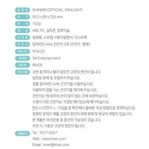 SHINee 2018 NEW 公式ペンライト/FANLIGHT 期間限定特価 即日発送 shopandcafeo 06
