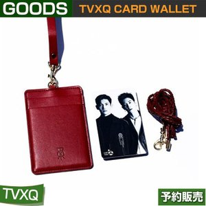 TVXQ 東方神起 CARD WALLET NECKLACE...