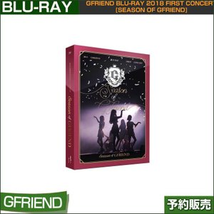 GFRIEND Blu-ray 2018 FIRST CONCERT [SEASON OF GFRIEND] (CODE ALL) /1次予約|shopandcafeo