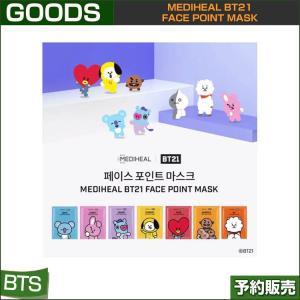 MEDIHEAL x BT21 POINT FACE MASK (Mask 4sheet+Card 1ea+Bookmark1ea)/送料無料 shopandcafeo