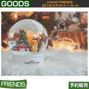 KAKAO FRIENDS / 2018 Limited Snowball / 1次予約|shopandcafeo