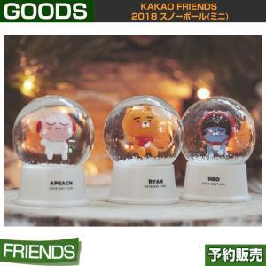 KAKAO FRIENDS /2018 Snowball- mini/ 1次予約|shopandcafeo