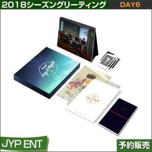 DAY6 2018 シーズングリーティング / SEASON GREENTINGS / JYP/日本国内発送/1次予約|shopandcafeo