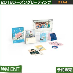 B1A4 2018 シーズングリーティング / SEASON GREENTINGS / WM ENT/日本国内発送/1次予約|shopandcafeo