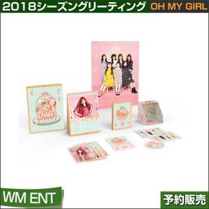 OH MY GIRL 2018 シーズングリーティング / SEASON GREENTINGS / WM ENT/日本国内発送/ゆうメール発送/代引不可/1次予約/送料無料|shopandcafeo