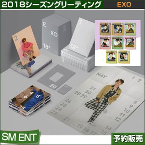 EXO MINIPACK特典/EXO 2018 シーズングリーティング / SEASON GREENTINGS / SM/日本国内発送/1次予約|shopandcafeo