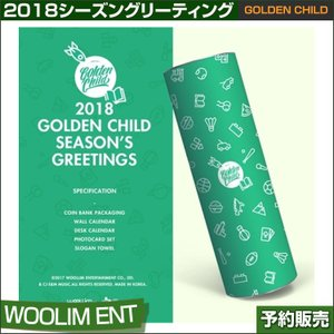 GOLDEN CHILD 2018 シーズングリーティング / SEASON GREENTINGS / WOOLIM/日本国内発送/1次予約|shopandcafeo