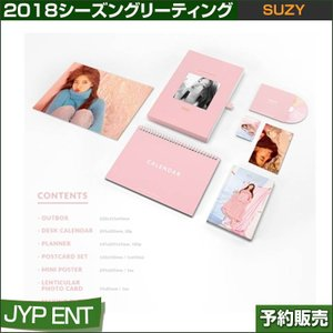 SUZY 2018 シーズングリーティング / SEASON GREENTINGS / JYP/日本国内発送/1次予約|shopandcafeo