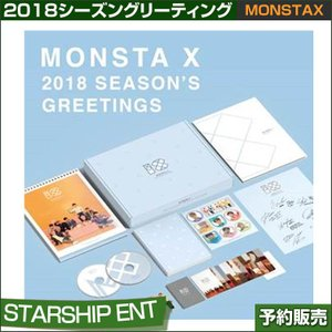 MONSTA X 2018 シーズングリーティング / SEASON GREENTINGS / Starship Ent/日本国内発送/1次予約/初回のポスター丸めて発送|shopandcafeo