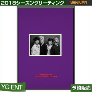WINNER 2018 WELCOMING COLLECTION / SEASON GREENTINGS / YG Ent/日本国内発送/1次予約|shopandcafeo