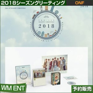 ONF 2018 シーズングリーティング / SEASON GREENTINGS / WM/日本国内発送/1次予約|shopandcafeo