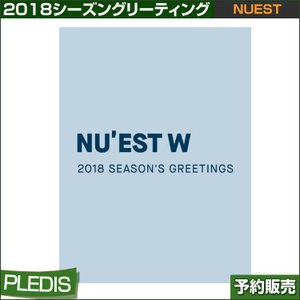 NUEST 2018 シーズングリーティング / SEASON GREENTINGS /PLEDIS/日本国内発送/1次予約|shopandcafeo