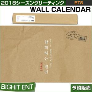 防弾少年団(BTS) 2018 WALL CALENDAR / BIGHIT/日本国内発送/1次予約|shopandcafeo