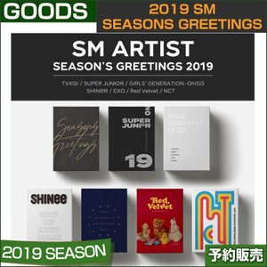 2019 SEASONS GREETINGS [SM SUM特典 証明写真SET] / シーズングリーティング / 2次予約 /  [SM SUM特典]|shopandcafeo