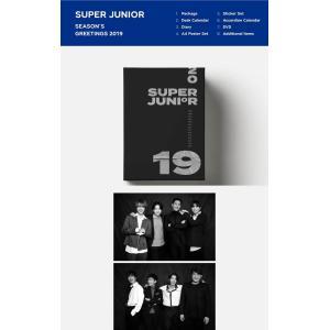 2019 SEASONS GREETINGS [SM SUM特典 証明写真SET] / シーズングリーティング / 2次予約 /  [SM SUM特典]|shopandcafeo|05