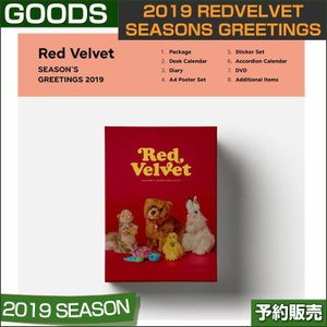 2019 RED VELVET SEASONS GREETINGS / 1次予約 / yes24xgmarket特典-ClearPhotocard]]|shopandcafeo