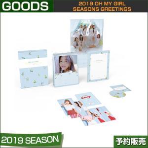 2019 OH MY GIRL SEASONS GREETINGS / シーズングリーティング / 1次予約 shopandcafeo