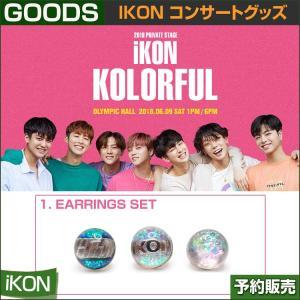 1. EARRINGS SET / iKON KOLORFUL CONCERT GOODS /1次予約|shopandcafeo