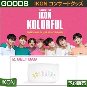 2. BELT BAG / iKON KOLORFUL CONCERT GOODS /1次予約|shopandcafeo