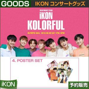 4. POSTER SET / iKON KOLORFUL CONCERT GOODS /1次予約|shopandcafeo