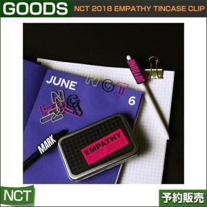 NCT 2018 EMPATHY TINCASE CLIP / 1806 / SUM DDP ARTIUM /1次予約|shopandcafeo