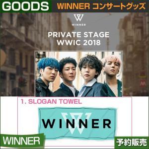 WINNER SLOGAN TOWEL /[OTF] PRIVATE STAGE WWIC 2018 GOODS|shopandcafeo