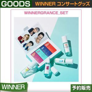 WINNER GRANCE SET / YG / 1808winner /1次予約/送料無料|shopandcafeo
