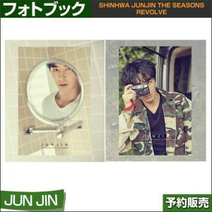 SHINHWA JUNJIN THE SEASONS REVOLVE/ 初回限定ポスター終了/1次予約|shopandcafeo