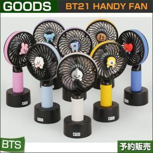BT21 HANDY FAN 扇風機 防弾少年団  BTS ハンディーファン