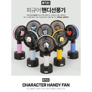 BT21 HANDY FAN 扇風機 防弾少年団  BTS ハンディーファン|shopandcafeo|02