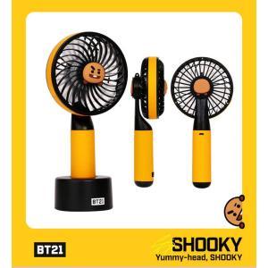 BT21 HANDY FAN 扇風機 防弾少年団  BTS ハンディーファン|shopandcafeo|07