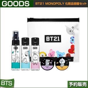 BT21 monopoly 化粧品容器セット (ポーチ エマルション、ミスト、クリーム容器) /1次予約 shopandcafeo