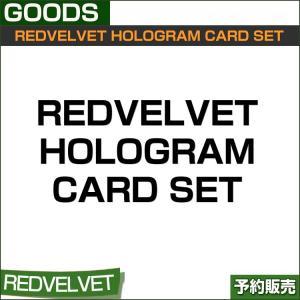 REDVELVET HOLOGRAM CARD SET / SUM DDP ARTIUM / 1806 /1次予約|shopandcafeo