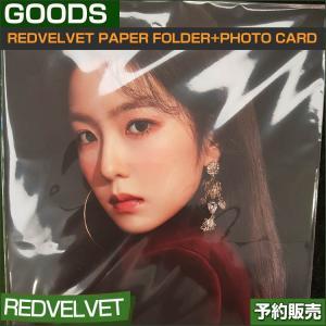 REDVELVET PAPER FOLDER+PHOTO CARD / SUM DDP ARTIUM / 1806 /1次予約|shopandcafeo