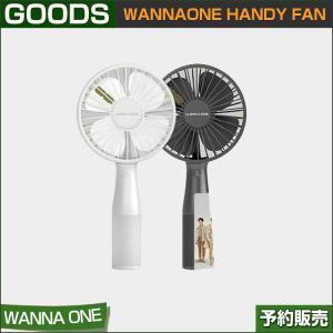 WANNA ONE LED NAME FAN / フォトカード1枚つき / CU /1次予約|shopandcafeo