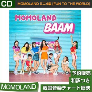 MOMOLAND ミニ4集 [FUN TO THE WORLD] / 韓国音楽チャート反映/初回限定ポスター終了/2次予約|shopandcafeo