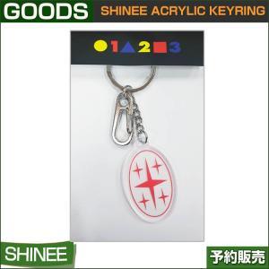 SHINee Acrylic Keyring / SUM D...