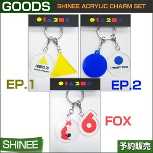 SHINee Acrylic Charm Set / SUM DDP ARTIUM / 1806 /送料無料/追跡可能|shopandcafeo