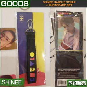 SHINEE HANDLE STRAP + PHOTOCARD SET / SUM DDP / 1806 /1次予約/送料無料/ゆパケット追跡可能|shopandcafeo