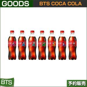 7種セット/BTS(防弾少年団) COCA COLA PET 500ml / 1807  /1次予約|shopandcafeo