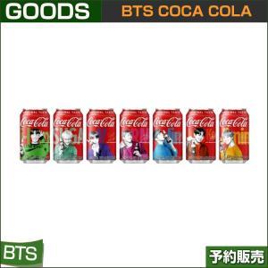 7種セット/BTS(防弾少年団) COCA COLA CAN 350ml / 1807  /1次予約|shopandcafeo