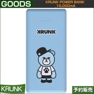 KRUNK POWER BANK 10,000mA / YG / 1807 /1次予約|shopandcafeo